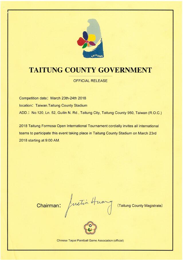 Official Release Document